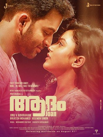 Adam Joan (2017) UNCUT WEB-DL Dual Audio [Hindi & Malayalam] 1080p 720p 480p x264 HD | Full Movie