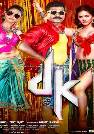 Dk 2015 HDRip 1GB UNCUT Hindi Dual Audio 720p