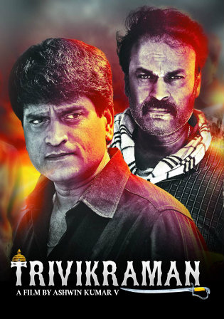 Trivikraman 2016 HDRip 800MB UNCUT Hindi Dual Audio 720p