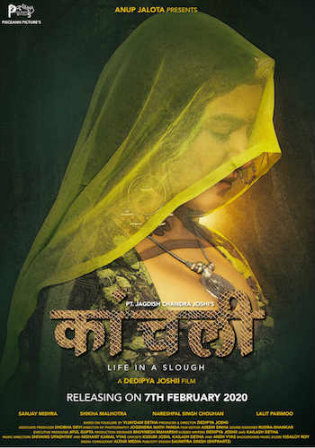 Kaanchli Life in a Slough 2020 HDRip 300Mb Hindi 480p Watch Online Full Movie Download bolly4u