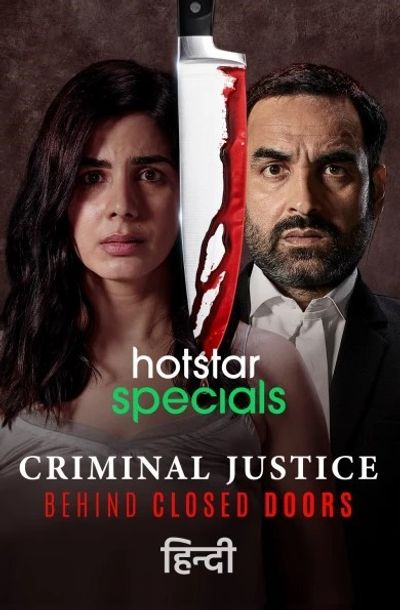 Criminal Justice: Behind Closed Doors (Season 1) Hindi WEB-DL 1080p 720p & 480p DD5.1 x264 ESubs HD | ALL Episodes