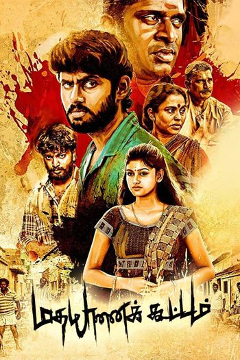 Madha Yaanai Koottam (2013) UNCUT WEB-DL Dual Audio [Hindi & Tamil] 1080p 720p & 480p [x264/HEVC] | Full Movie