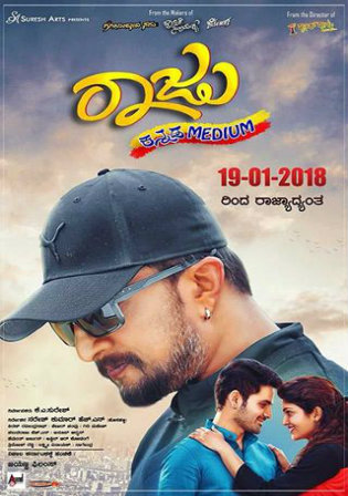 Raju Kannada Medium 2018 HDRip 999Mb UNCUT Hindi Dual Audio 720p
