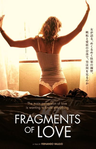 [18+] Fragments Of Love (2016) Hindi WEB-DL 720p & 480p Dual Audio [Hindi (Dubbed) + Spanish] | Full Movie