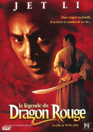 Legend of the Red Dragon 1994 WEB-DL 300MB Hindi Dual Audio 480p