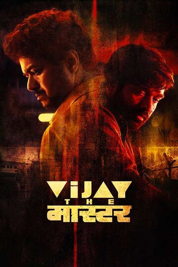 Vijay The Master (2021) Hindi V2 HQ PRE-DVD 720p x264 [HD-CamRip] | Full Movie