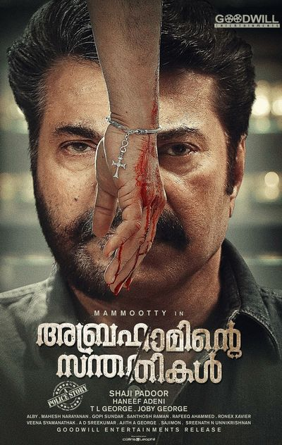 Abrahaminte Santhathikal (2018) UNCUT WEB-DL Dual Audio [Hindi & Maly] 1080p 720p & 480p [x264/HEVC] HD | Full Movie