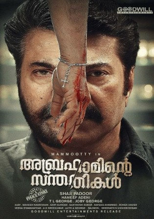 Abrahaminte Santhathikal 2018 HDRip 900Mb UNCUT Hindi Dual Audio 720p