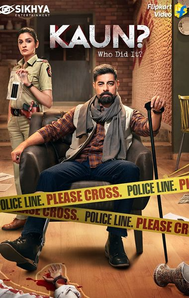 Kaun? Who Did it? (Season 1) Hindi WEB-DL 720p & 480p x264 HD [Episode 10 Added] | FlipKart Series