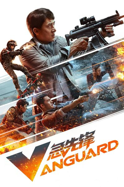 Vanguard (2020) BluRay Dual Audio [Hindi (CAM-Clean) & Chinese] 1080p 720p 480p x264 HD | Full Movie