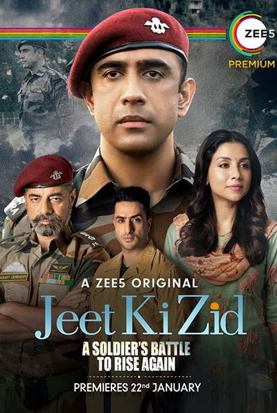 Jeet Ki Zid (Season 1) Hindi WEB-DL 1080p 720p & 480p x264 / ESubs HD [ALL Episodes] | ZEE5 Series