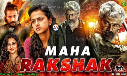 Maha Rakshak 2021 HDRip 450MB Hindi Dubbed 480p Watch Online Free Download bolly4u