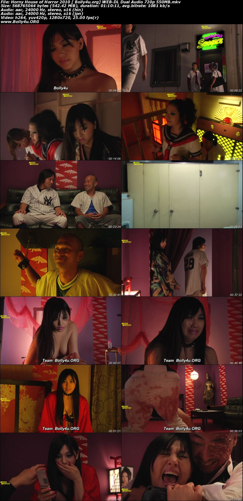 18+ Horny House of Horror 2010 WEB-DL 250Mb Hindi Dual Audio 480p Download