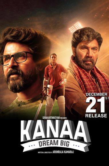 Kanaa (2018) Proper UNCUT WEB-DL Dual Audio [Hindi (ORG 2.0) & Tamil] 1080p 720p 480p [x264/HEVC] HD | Full Movie