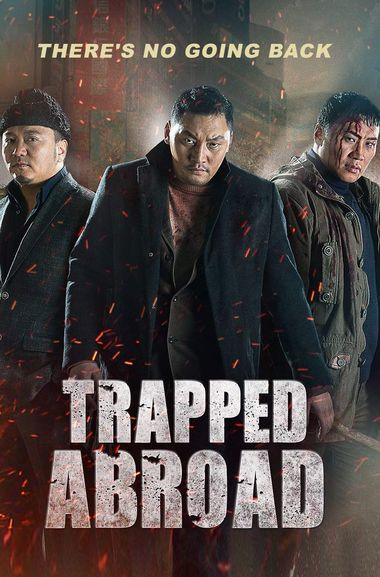 Trapped Abroad (2014) BluRay Dual Audio [Hindi (ORG 2.0) & Mongolian] 720p & 480p x264 HD | Full Movie