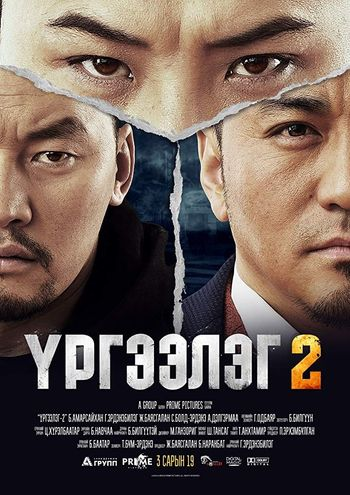 Trapped Abroad 2 (2016) WEB-DL Dual Audio [Hindi (ORG 2.0) & Korean] 720p & 480p x264 HD | Full Movie