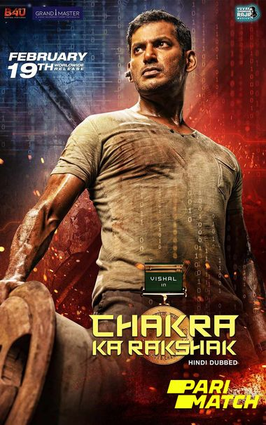 Chakra (2021) Hindi V2 PRE-DVD 1080p / 720p / 480p x264 [HD-CamRip] | Full Movie [Chakra Ka Rakshak]