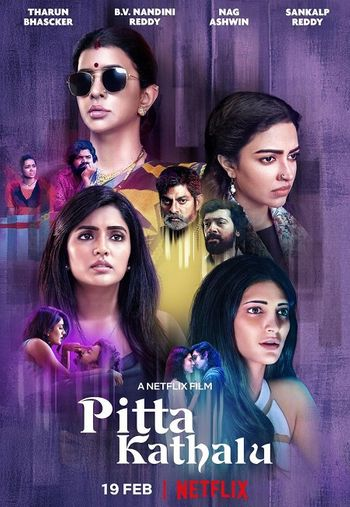 Pitta Kathalu (Season 1) Hindi WEB-DL 720p 480p [x264/ESubs] HD | ALL Episodes [Netflix Series]