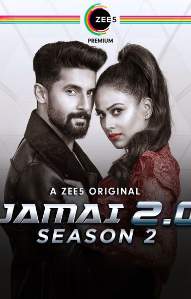 Jamai 2.0 (Season 2) Hindi WEB-DL 1080p / 720p / 480p x264 HD [ALL Episodes] | ZEE5 Series