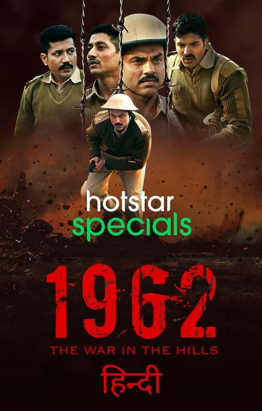 1962: The War in the Hills (Season 1) WEB-DL Hindi DD5.1 1080p 720p & 480p x264 ESubs HD | ALL Episodes