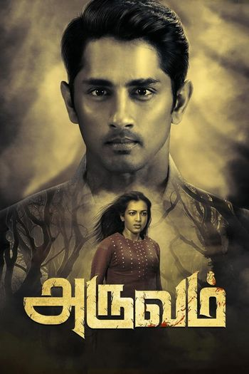 Aruvam (2019) UNCUT WEB-DL Dual Audio [Hindi (ORG 2.0) & Tamil] 720p 480p x264 HD | Full Movie