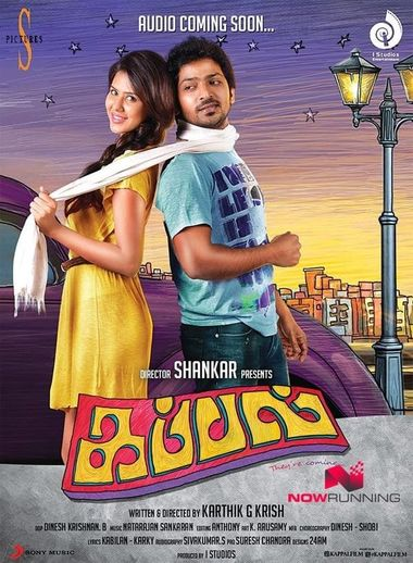 Kappal (2014) UNCUT WEB-DL Dual Audio [Hindi (ORG 2.0) & Tamil] 720p 480p x264 HD | Full Movie