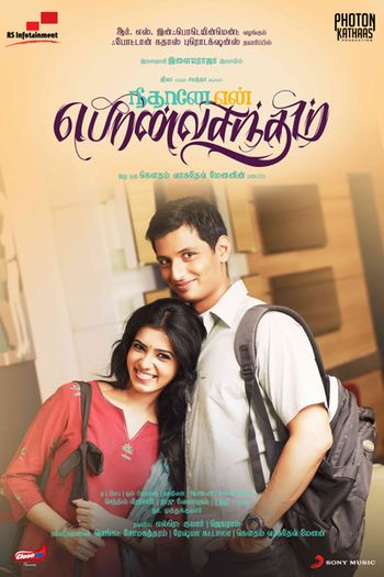 Neethaane En Ponvasantham (2012) UNCUT WEB-DL Dual Audio [Hindi (ORG 2.0) & Tamil] 720p 480p x264 HD | Full Movie