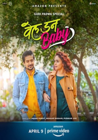 Well Done Baby 2021 WEB-DL 300MB Marathi 480p Watch online Full Movie Download bolly4u