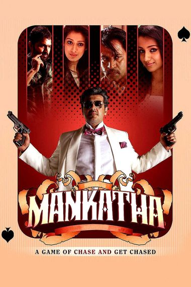 Mankatha (2011) UNCUT WEB-DL Dual Audio [Hindi (ORG 2.0) & Tamil] 1080p 720p & 480p x264 HD | Full Movie