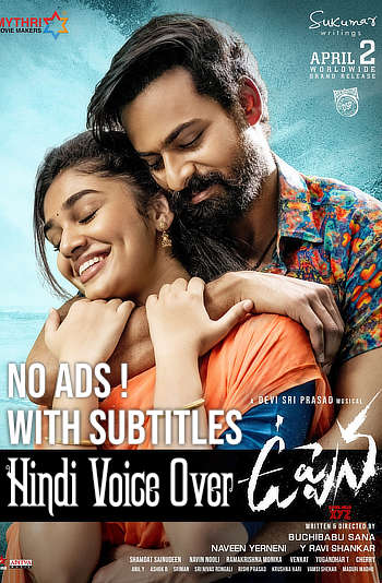 Uppena (2021) WEB-DL Dual Audio [Hindi (HQ Voice Over) & Telugu] 1080p 720p & 480p x264/Subtitles [No Ads!] HD | Full Movie