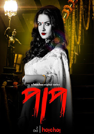 Paap 2021 WEB-DL 450Mb Hindi S02 Complete Download 480p