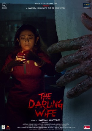 The Darling Wife 2021 WEB-DL 600Mb Hindi Movie Download 720p