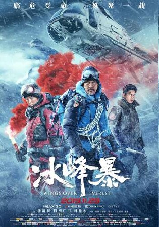 Wings Over Everest 2019 BluRay 1.1GB Hindi Dual Audio 720p